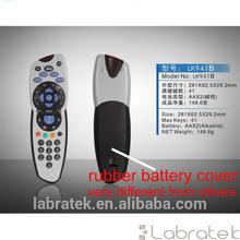 famous brand univeral sky plus remote controller