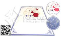Teddy bear Popup cards