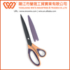 Stainless Steel Blades PP+TPR Handles Tailor Sewing Scissors