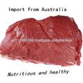 لحوم البقر المستوردة من استراليا
