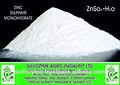 sulfato de zinco uso agrícola fertilizantes para a nova safra