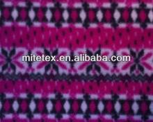 Polyester stripe printed polar fleece