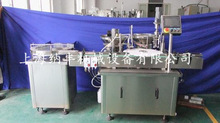 2-20ml High speed Vial Filling inserting capping Machine