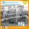 Factory shop automatic PET bottle flavor water production line