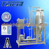 /product-gs/vacuum-degasser-1692566727.html