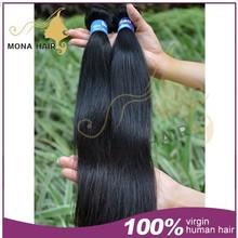 2014 new virgin Brazilian human hair silky straight hair remy hair