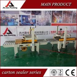 good quality hand carton sealer