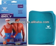 FITNESS NEOPRENE WAIST TRIMMER SLIMMING BELT back support for women