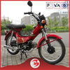 SX50Q-2A Chongqing Cheap 50CC Mini Motorcycle