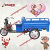 Multifunctional Electric Motorcycle Machine|Multifunctional Electric Tricycle Machine|3 Wheel Electric Motorcycle Machine