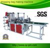 Hot sale paper bag making machine price in china