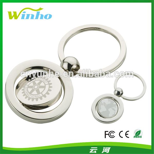 Personalised Metal Rotatable Keyring