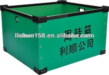 Green Handled PP Boxes / Crates
