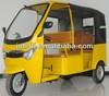 150cc bajaj motor tricycle or passenger motor tricycle