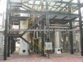Gnl planta / equipamentos para a indústria