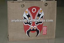 Eco-friendly Printed Natural Jute Shoping Bag