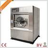 15kg,20kg,25kg,30kg,35kg,50kg,70kg,100kg industrial commercial washing machine ,washer, dryer,industrial washing machine prices