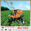 /product-gs/good-quality-cheap-price-mini-tiller-hpt75g-for-sales-1697858581.html