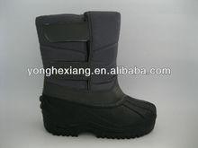 Latest new fashion moon boots