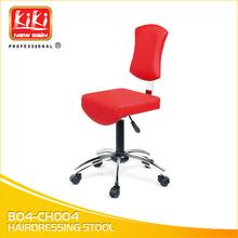 Salon Equipment.Salon Furniture.200KGS.Super Quality.Hairdressing Chair B04-CH004