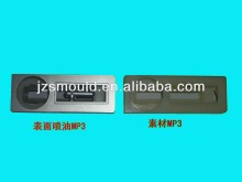 High Quanlity OEM Plastic Injection Mould ,Plastic Mold Injection Molding ,