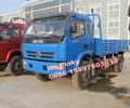dongfeng caminhões de carga 10 toneladas caminhão camião para vendas
