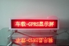 Cheap Price Wireless Taxi Led Top Bright Display Full Color Red