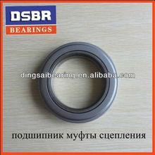 Clutch release bearing 9588214 for Russian MTZ-50