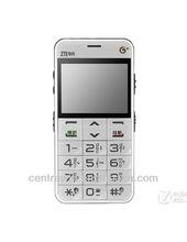 Old People Cellphone Original ZTE U288 Big Font Big Keyboard Hlight Radio Elder Old Man Phone