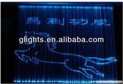 Hot sales fiber optic waterfall light curtain with flexible design