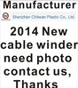 Recoil AUTOMATIC plastic cord winder