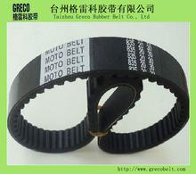 Motorcycle V Belts 669