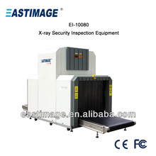 EASTIMAGE baggage scanners EI-10080 for airport