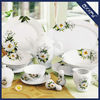 Round Shape 50pcs Porcelain Dinnerware Design K7