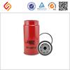 hotsale oil water separator filter cartridge