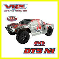 Full Function Radio Control Toys, High power Electric Car, racing rc car