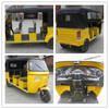 250CC/BAJAJ MOTOR TRICYCLE FOR NIGERIA/STRONG AND POWERED FROM CHINA