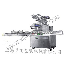 XF-Z250 automatic nitrogen injecting pillow type bags packing machine