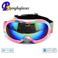 2014 unique design ski goggles for children
