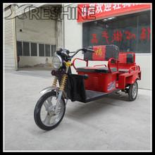 2014 Chongqing three wheel motorcycle motorcycle for cargo