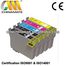 Compatible Inkjet Cartridge for EPS T1671BK T1661-T1664BK/C/M/Y