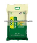25kg thailand rice bags / plastic bags for rice packaging