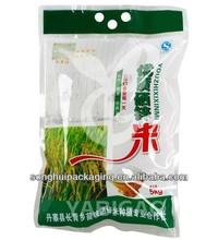 rice bags manufacturer / 10kg rice packing bag