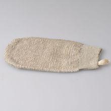 Promotional Bamboo Fabric Exfoliating Bath Glove