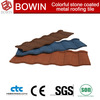 New building material colorful sand coated aluminum roof tile price