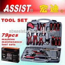 ASSIST Combined Tool Kits 79pcs