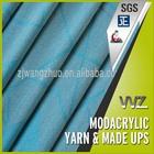 Jacquard Flame Retardant Modacrylic Fabric