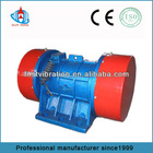 Electric vibrating motor for vibrating feeder