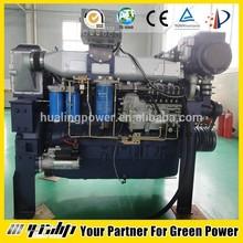 300hp diesel engine