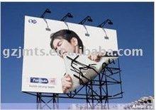 Outdoor Advertising flex banner printing machine
